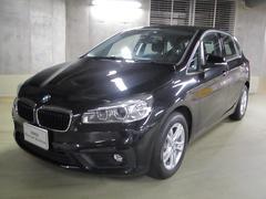 BMW218dアクティブツアラー・コンフォート・カメラ・プラスP