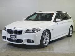 BMW523dツーリング Mスポーツ アクティブクルーズ