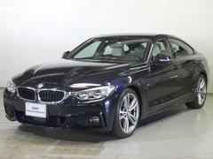 BMW435iグランクーペ Mスポーツ 左 アクティブクルーズ