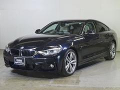 BMW428iグランクーペ Mスポーツ アクティブクルーズ