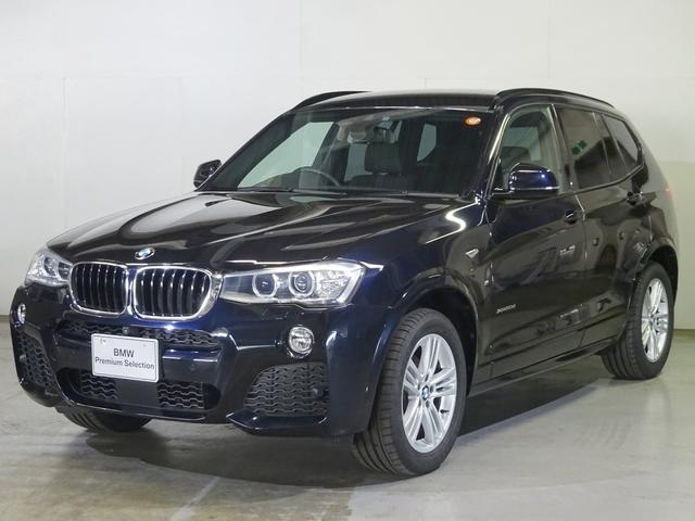 BMW xDrive 20d Mスポーツ アクティブクルーズ