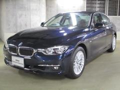 BMW318i ラグジュアリー 社有車・茶革・ナビ・カメラ・PDC