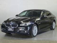 BMW523d ラグジュアリー 黒革 バックカメラ