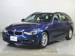 BMW318iツーリング LEDヘッド 電動シート