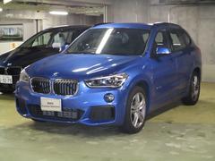 BMW X1sDrive 18i Mスポーツアクティブクルーズ