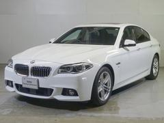 BMW523i Mスポーツ ハイラインパッケージサンルーフ黒革