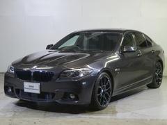 BMW523d Mスポーツ ガラスサンルーフ 黒革アクティブC