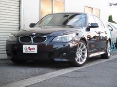 BMW525i MスポーツパッケージHDDナビ本革シートHID