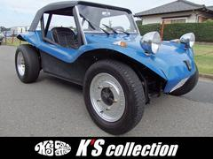 VW Meyers Manx Buggy