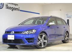 VW ゴルフRヴァリアントベースグレード