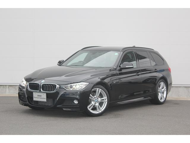 BMW 3シリーズ 320iツーリング Mスポーツ 純正ナビ Bカ...
