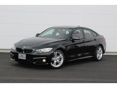 BMW420iグランクーペMスポーツ認定中古車 ワンオーナ 禁煙車