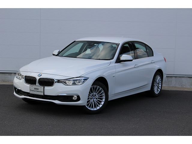 BMW 3シリーズ 320d ラグジュアリー 認定中古車 純正ナビ...