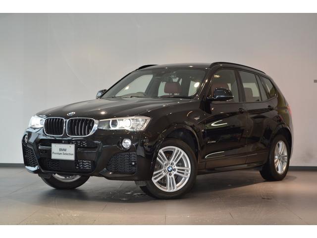 BMW xDrive20d Mスポーツ 認定中古車 弊社下取り車