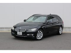 BMW320d モダン 認定中古車 ワンオーナー 禁煙車