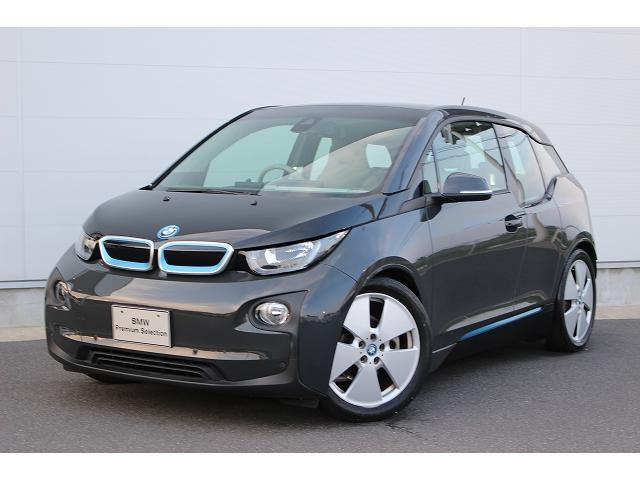BMW レンジ・エクステンダー装備車 認定中古車 禁煙車 ワンオーナ
