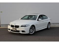 BMW523d Mスポーツ ハイライン 認定中古車 禁煙車