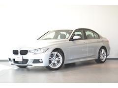 BMW320i Mスポーツ 認定中古車 弊社下取り車 ワンオーナー