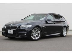 BMW523dツーリング Mスポーツレザー 認定中古車
