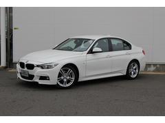 BMW320d Mスポーツ 認定中古車