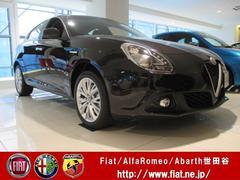 アルファロメオ ジュリエッタスーパー 正規ディーラー 新車保証 レザーシート ナビ