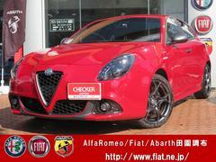 アルファロメオ ジュリエッタヴェローチェ 正規D車 デモカーアップ 禁煙 メーカー保証