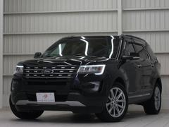 フォード エクスプローラーリミテッド4WDナビTVサンルーフ1オナ黒革LED20AW