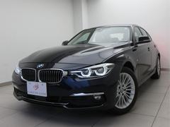 BMW320iラグジュアリー1オナ総革タンACCスマ鍵新車保証