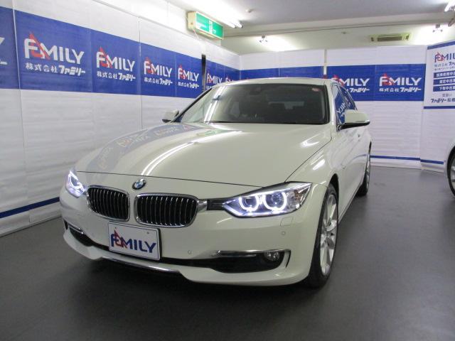 BMW 3シリーズ アクティブハイブリッド3ラグジュアリーレザーシ...
