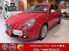 アルファロメオ ジュリエッタスポルティーバ 登録済未使用車 純正ナビ 新車保証継承
