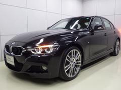 BMW320d Mスポーツ LCI