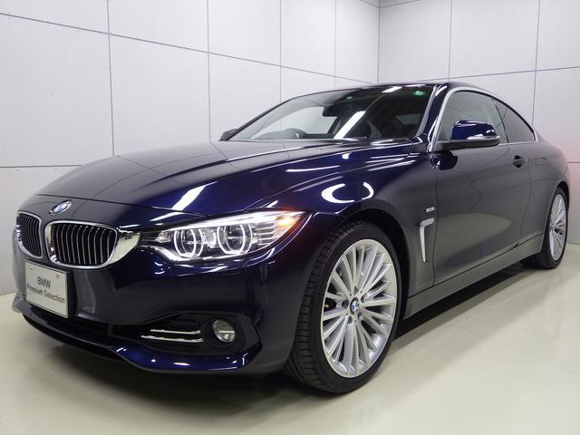 BMW 435iクーペ ラグジュアリー 正規認定中古車