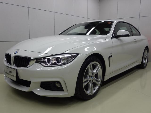 BMW 420iクーペ Mスポーツ ストレージPKG 正規認定中古車
