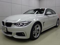 BMW420iクーペ Mスポーツ ストレージPKG 正規認定中古車
