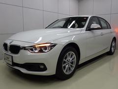 BMW318i 後期モデル LEDヘッドライト 正規認定中古車