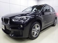 BMW X1xDrive 20i Mスポーツ 正規認定中古車