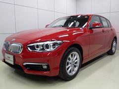 BMW118i スタイル 後期モデル 正規認定中古車