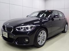 BMW118i Mスポーツ 後期モデル 正規認定中古車