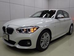 BMW118d Mスポーツ 後期モデル 正規認定中古車