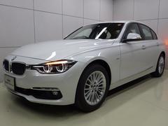 BMW318i ラグジュアリー ダコタレザー 正規認定中古車
