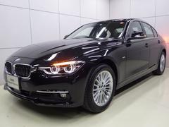 BMW320d ラグジュアリー ダコタレザーシート 正規認定中古車