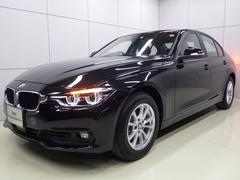 BMW320d 後期モデル 正規認定中古車
