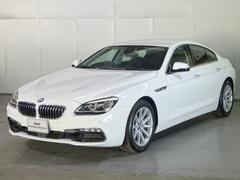 BMW 640iグランクーペ Hi−Line DEMO CAR
