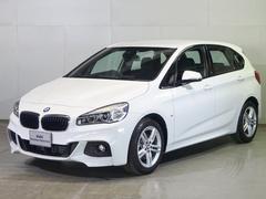 BMW218iアクティブツアラー Mスポーツ コンフォートパッケー
