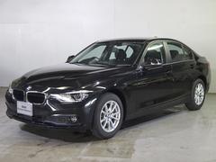 BMW320d アクティブクルーズ