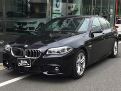 BMW523d アクティブクルーズコントロール