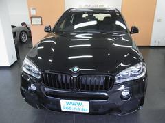 BMW X5ブラックアウト