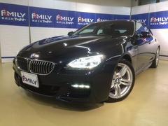 BMW640iグランクーペ Mスポーツパッケージ サンルーフナビ