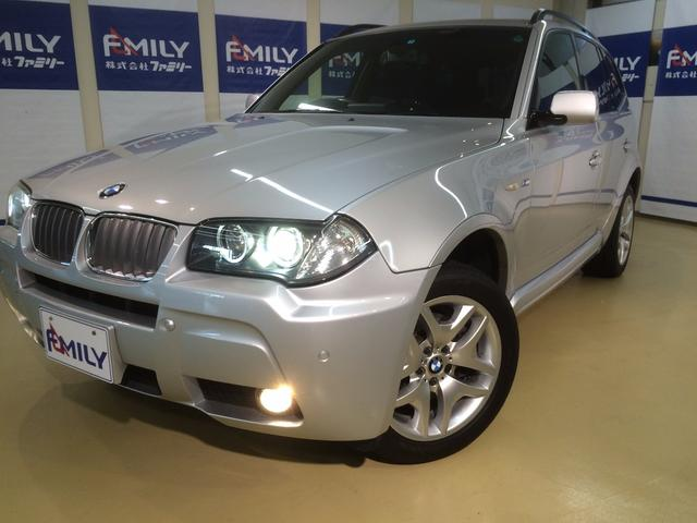 BMW X3 2.5si MスポーツパッケージI (なし)