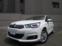 シトロエン C4フィールブルーHDi新車保証延長保証2年